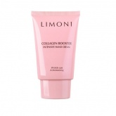 Крем для рук с коллагеном Limoni Collagen Booster Intensive Hand Cream, 50 мл