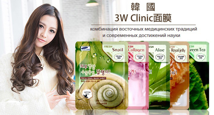 3W Clinic.jpg