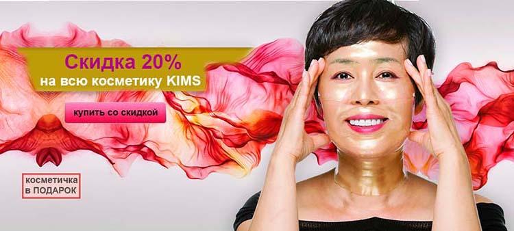 Косметика миссис кимс купить солнцезащитный крем для лица эйвон