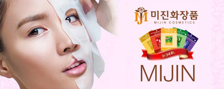 Mijin cosmetics.jpg
