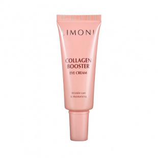 Крем для век с коллагеном Limoni Collagen Booster Eye Cream, 25 мл